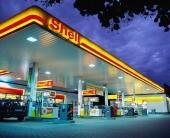 En Shell bensinstation. Just nu provborrar Shell i Skåne. Vi hoppas med stor framgång!